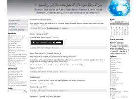 islamanserlo.org