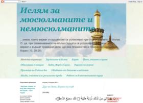 islambulgaria.blogspot.com