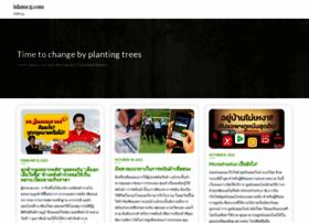 islamcg.com
