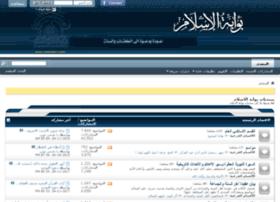 islamdor.com