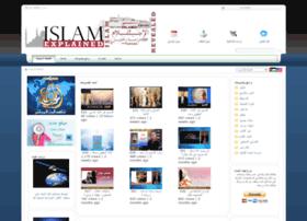 islamexplained.com