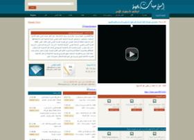islameyat.com