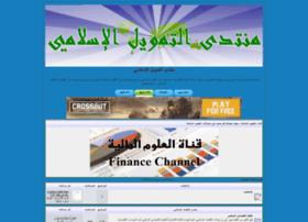 islamfin.go-forum.net