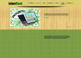 islamflash.narod.ru