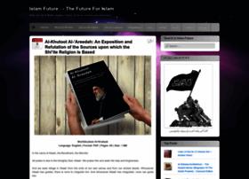 islamfuture.wordpress.com