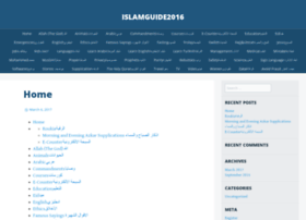 islamguide2016.wordpress.com