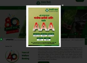 islamibankbd.com
