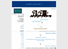 islamic-center-nl.blogfa.com