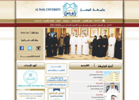 islamic-college.ae