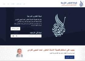 islamic-fatwa.com