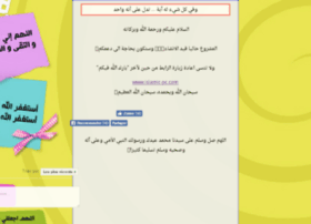 islamic-pc.com