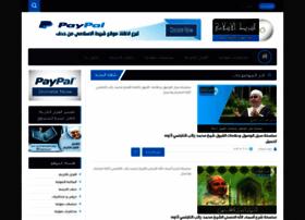 islamic-tape.com