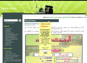 islamic-vision.com