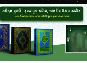 islamicalo.com