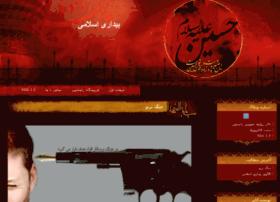 islamicawakening.rasekhoonblog.com