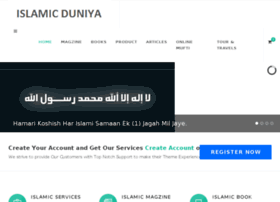 islamicduniya.com