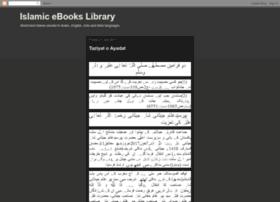 islamicebookslibrary.blogspot.com
