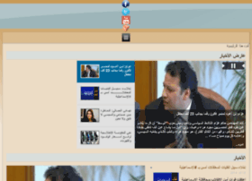 islamicgroup.org
