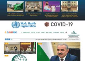 islamicnews.org.sa
