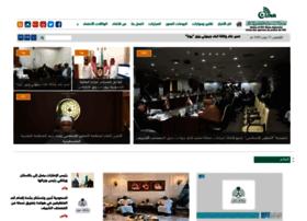 islamicnews.org