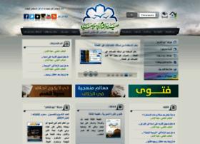 islamicsham.org