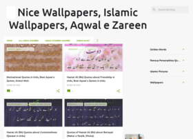 islamicsoftware1.blogspot.com