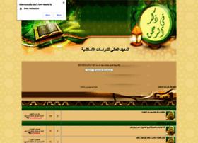 islamicstudy.gid3an.com
