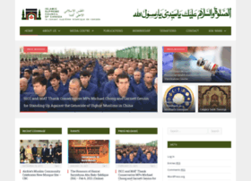 islamicsupremecouncil.com