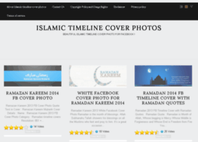 islamictimelinecoverphotos.com