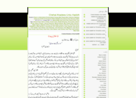 islamicurdubooks.wordpress.com