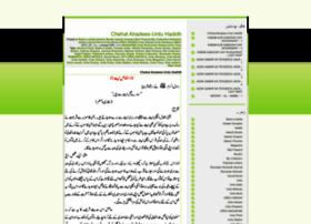 islamicurdubooks.wordpress.com