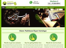 islamicvashikaranmantra.com