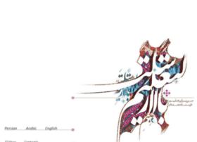 islamicwallpaper.ir