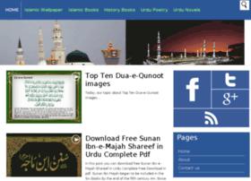 islamicwallpaperfre.blogspot.com