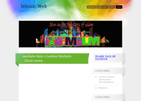 islamicweb99.wordpress.com