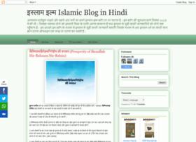 islamilm.com