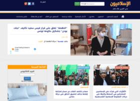 islamion.com
