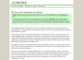 islamistica.ru