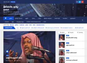 islamiyadawa.com