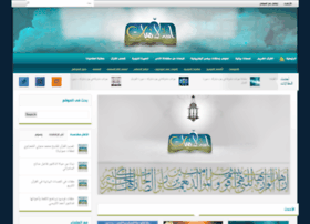 islamiyyat.com