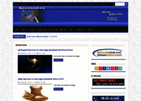 islamkalvi.com