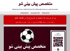 islamkent.org