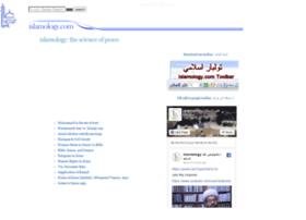 islamology.com