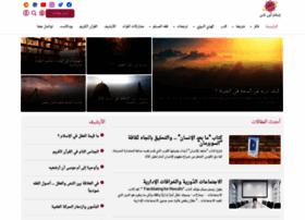 islamonline.net