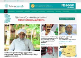 islamonweb.net