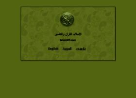 islamqt.com