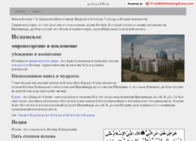 islamskoe.orgfree.com