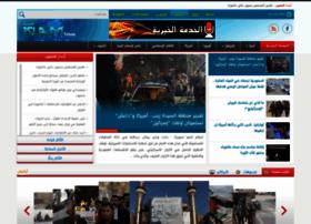 islamtimes.org