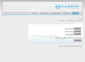 islamup.com
