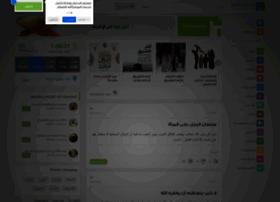 islamway.com
